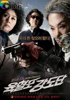 Những Bà Ngoại Gangster