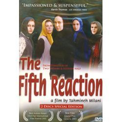 viir000011250 Tahmineh Milani   Vakonesh panjom AKA The Fifth Reaction (2003)
