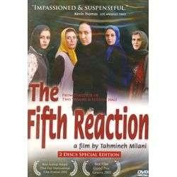 viir000011250 Tahmineh Milani   Vakonesh panjom AKA The Fifth Reaction (2003)