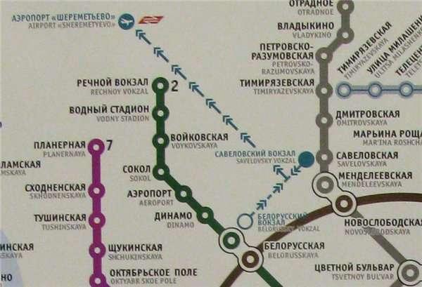 Актуальная схема метро Москвы.