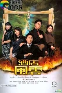 SC3B3ng-GiC3B3-KhC3A1ch-SE1BAA1n-Revolving-Door-Of-Vengeance-2005