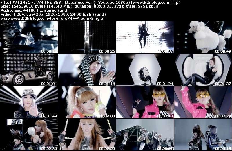 PV 2NE1 - I AM THE BEST (Japanese Ver.) Thumbnail